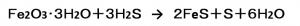 メカニズム図4